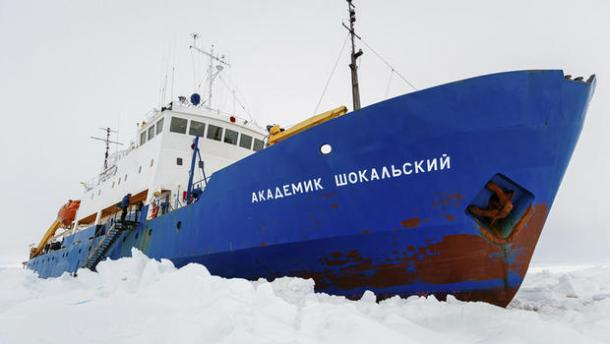 ship_stuck